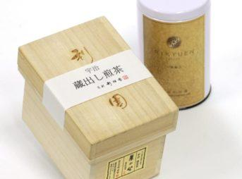 京都利休園_蔵出し煎茶