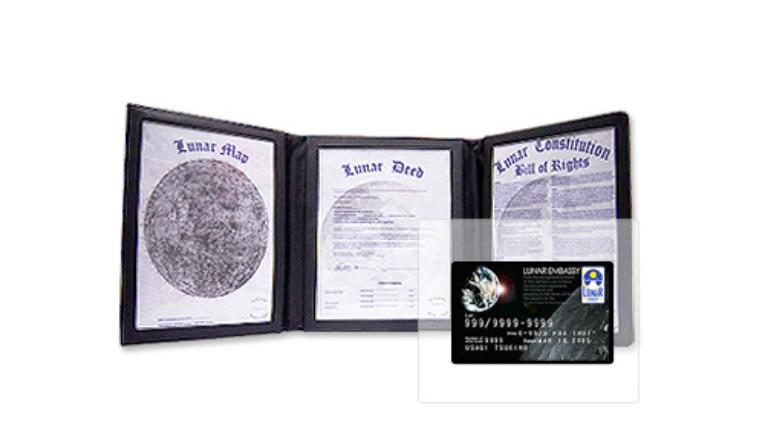 月の土地-お値段